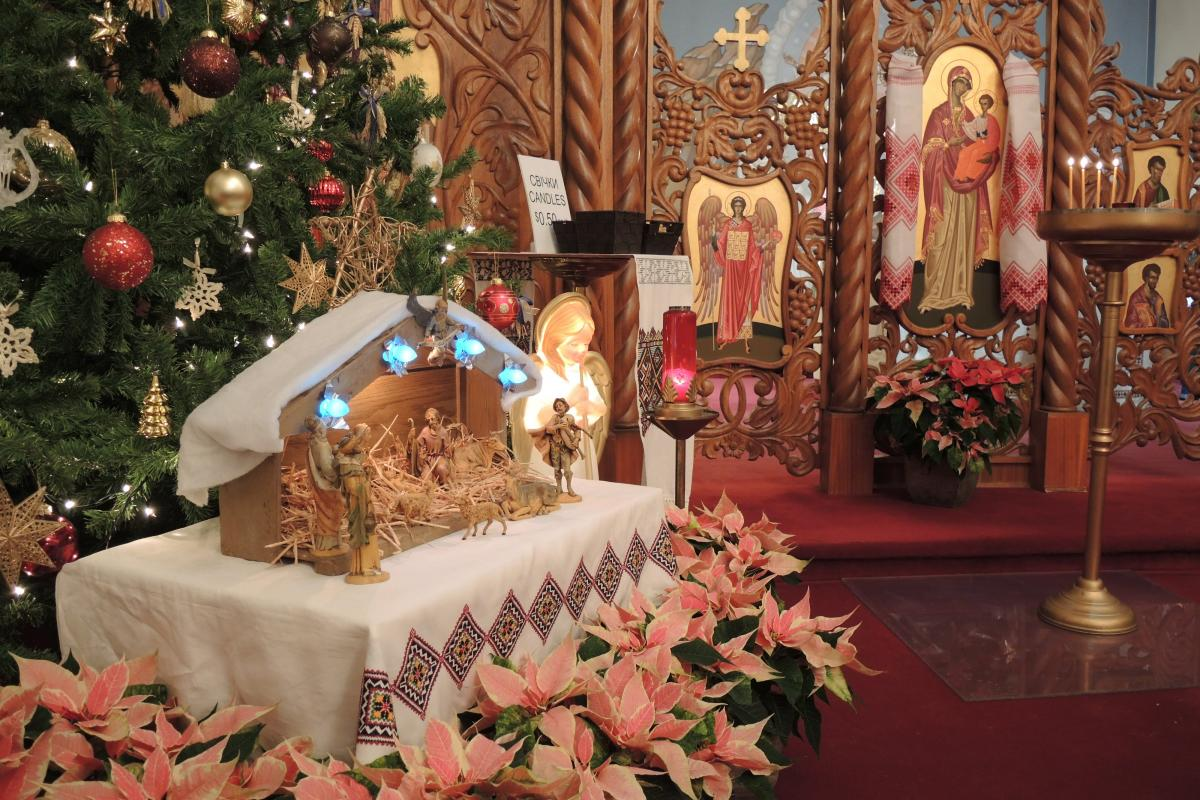 Христос Родився! Christ is Born! Ukrainian Catholic
