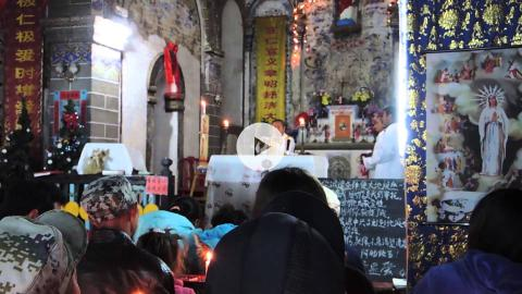 Easter Vigil at Cizhong Catholic Church, Yunnan, China